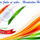70th independence day