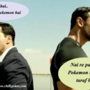 dishoom ka pokemon