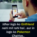 Find girlfriend