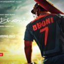 M S DHONI MOVIE