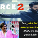 FORCE 2 JOKE BY RAJESH ARORA
