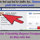 Height of Friend Request