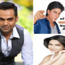 ABHAY-DEOL-CALLS-OUT-BOLLYW