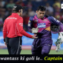 captain-cool-really-cool