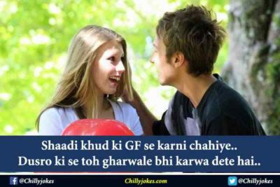 marriage-with-gf