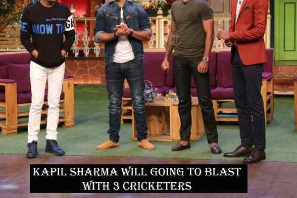 Kapil Sharma fun with 3 star cricketer