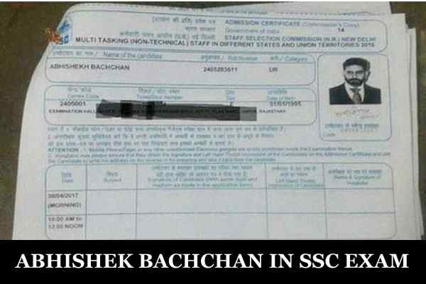 NEW ADMIT CARD OF ABHISHEK BACHCHAN IN SSC EXAM