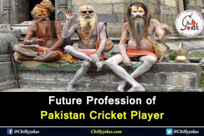 Pakistan Cricketer Future Profession