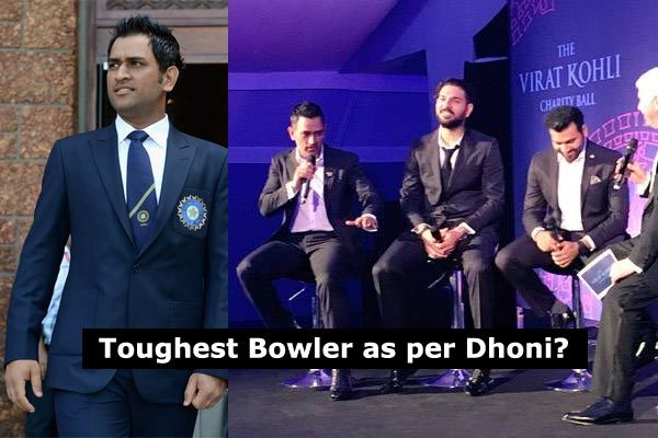 toughest bowler as per dhoni