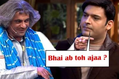 What Happened when Kapil Visited Sunil at Sunil's Place? Will Dr. Gulati Come Back on TKSS?