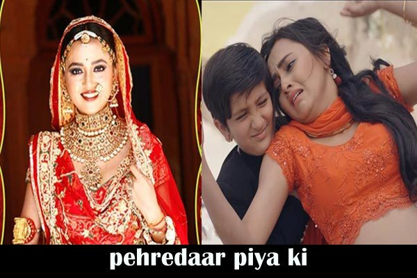 Pehredaar Piya Ki review: Indian TV coming up new idea by showing a 9-year-old boy's marriage with an older woman